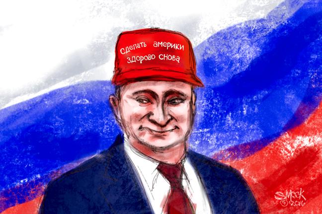 Vladimir Putin Make America Great Again Jonathan Schmock